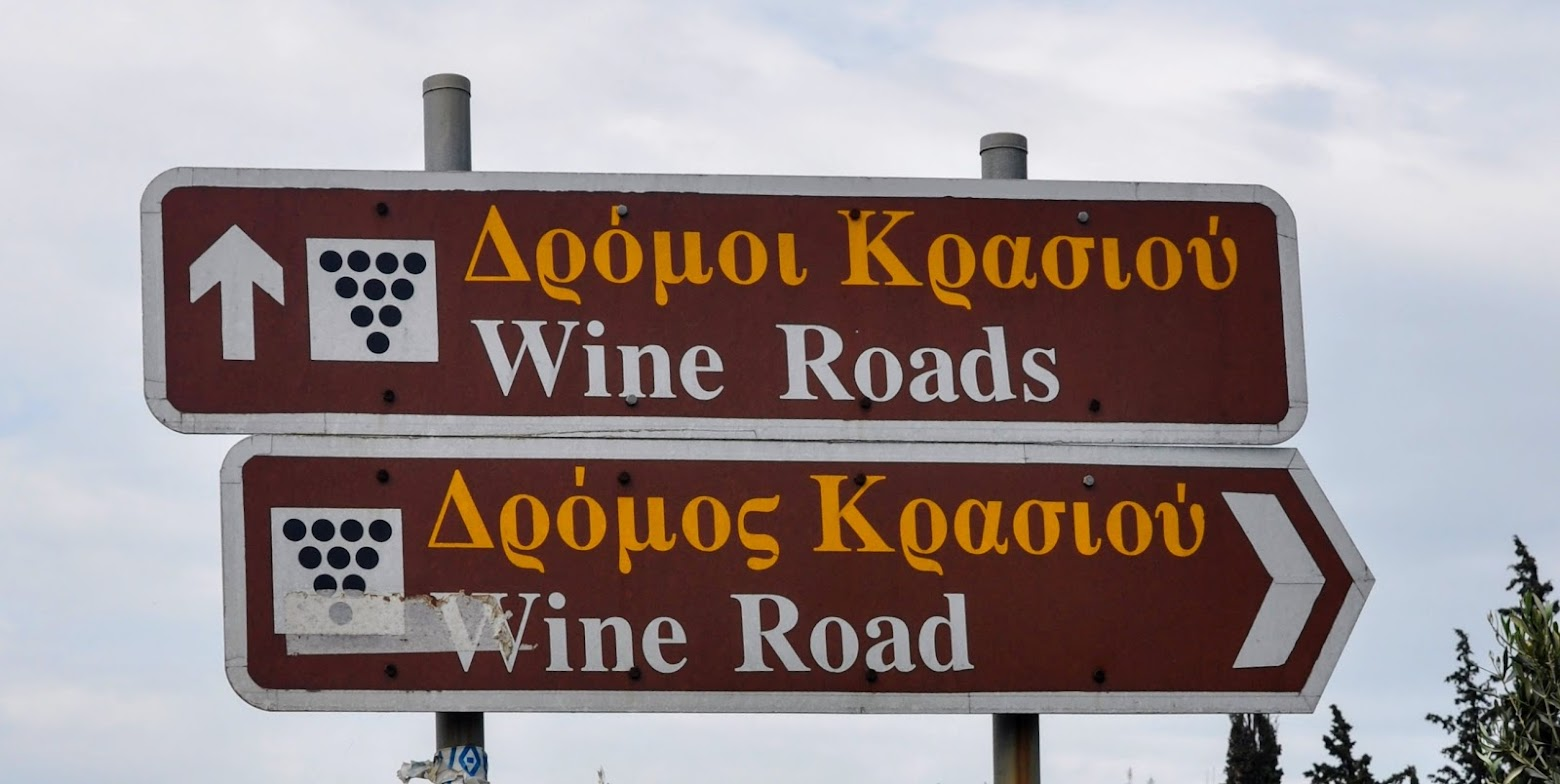 Wine road sign, Greece, Wine day tour, RealGreece