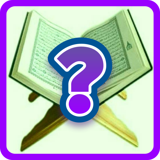 Quran Quiz - Guess the Surah