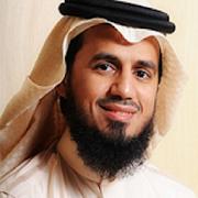 Abu Bakr Al Shatri Quran