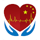 Medical Chinese App: Learn Chinese phrases offline APK