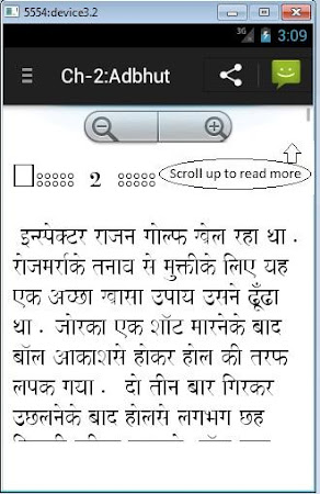 Hindi Novel Book - Adbhut 5.0 screenshot 933422