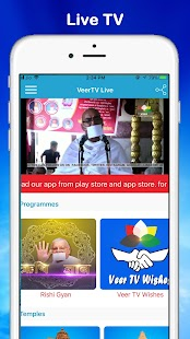 VeerTV - náhled