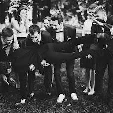 Wedding photographer Marya Poletaeva (poletaem). Photo of 09.10.2018