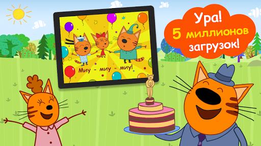 Три Кота Пикник: Игры для Детей и Мультики от СТС 1.4.0 Cheat screenshots 2