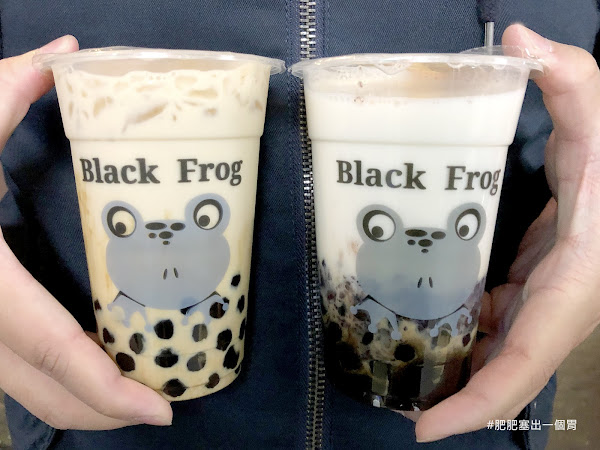 BLACK FROG 黑糖珍奶專賣店 (已歇業)