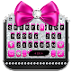 Glitter Silver Bow Theme - Cool Diamond keyboard (app)