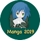 Download Best Manga Reader For PC Windows and Mac