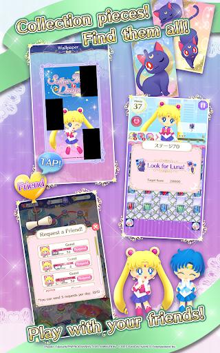 Sailor Moon Drops 1.20.0 screenshots 5