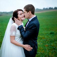 Wedding photographer Irina Ilchuk (irailchuk). Photo of 07.04.2018
