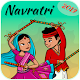 NAVRATRI 2019 for PC-Windows 7,8,10 and Mac