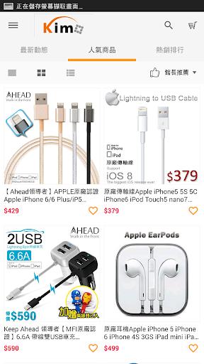 玩免費購物APP|下載奇盟電池購物網:行動電源 無線充電板 原廠電池專賣店 app不用錢|硬是要APP