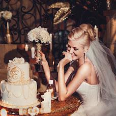 Свадебный фотограф Мария Аверина (AveMaria). Фотография от 29.11.2014