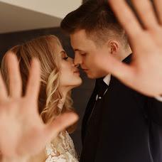 Wedding photographer Darya Marsheva (lapuik93). Photo of 23.04.2018