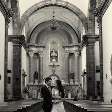 Wedding photographer Andrea González Olvera (andreography). Photo of 20.05.2016