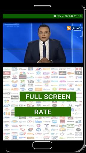 TV Arab live : Direct and Replay screenshot 4