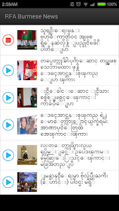 RFA Burmese News screenshot 1