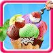 アイスクリームメーカー女の子ゲーム