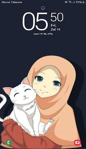 Hijab Anime Muslimah Wallpaper Hd Just For Girls Apl Di Google Play