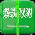saudia arabia zipper icon