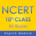 NCERT 10th CLASS BOOKS IN ENGLISH Icon