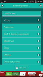BD Emergency Phonebook - náhled
