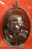 เหรียญบารมีอิสริโก(หลวงปู่ทิม) แม่น้ำคู้ ทองแดงรมมันปู ลพ.สาคร ลพ.สิน พระมหาสุรศักดิ์ ฯลฯ ปลุกเสก