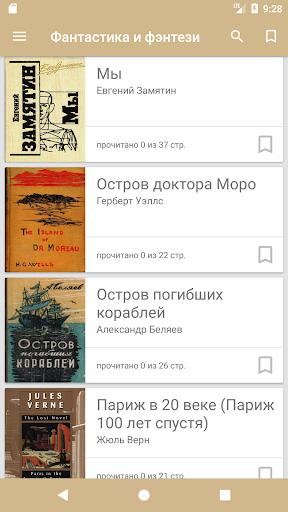 Верн жюль:: электронная библиотека мса.