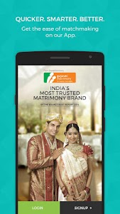 GujaratiMatrimony-Matrimonial screenshot 0