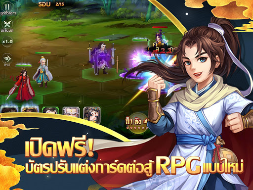 Swordsman Awakening apktram screenshots 9