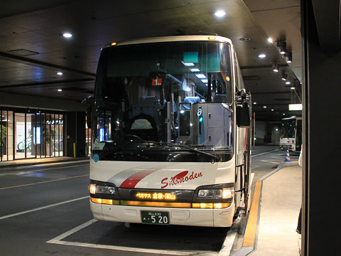 下津井電鉄「ペガサス号」 H520<br /> 西鉄天神高速バスターミナルにて その1