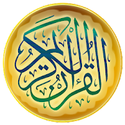 Holy Quran free download - Mp3 Quran Read & Listen - Apps on Google Play