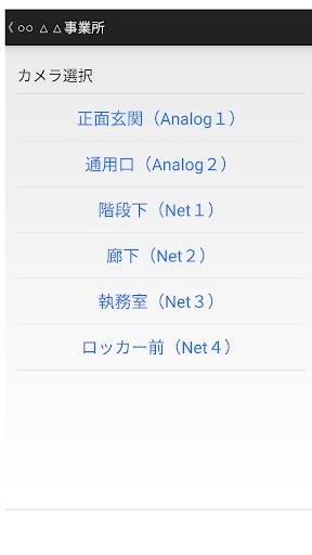 NVS Viewer 1.00 Windows u7528 2