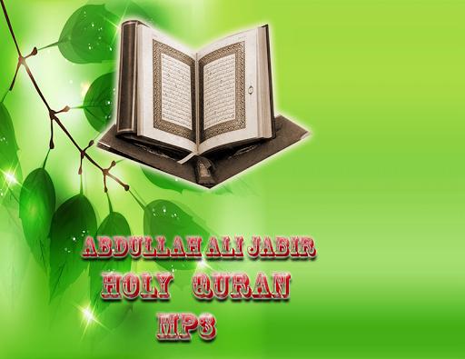 Abdullah Ali Jabir Coran MP3