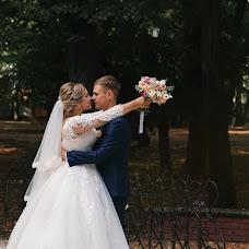 Wedding photographer Yana Kazankova (ykazankova). Photo of 26.10.2018