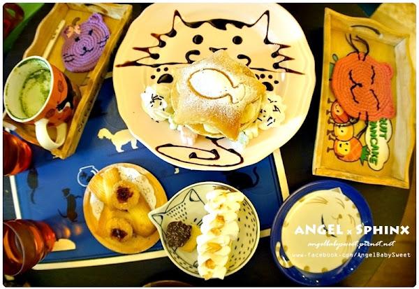 「基隆火車站」萌萌貓咪下午茶特色餐點 ❤ 貓小路café