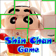 Shin and Chan Wallpaper Puzzle Games (game)