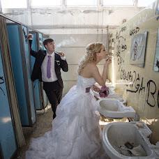 Wedding photographer Hochzeit Fotograf (hochzeitsfotogr). Photo of 10.07.2016