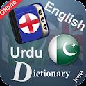 Dizionario Inglese Urdu icon