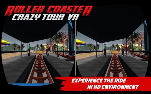 瘋狂過山車VR遊