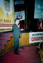 Фото: история нижегородских форумов 1999