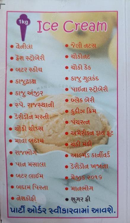 Dairy Don menu 1