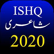 Love Shayari Urdu 2020