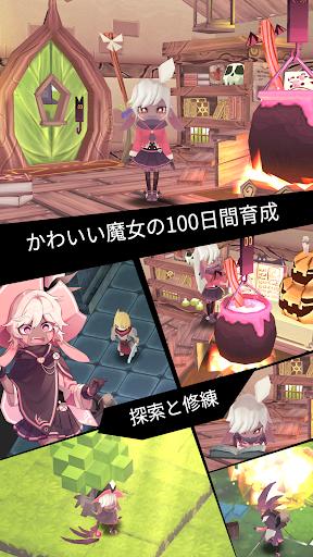 魔女の泉 screenshot