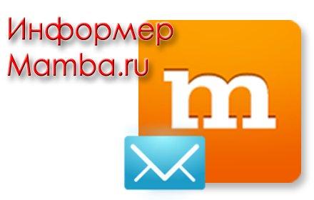 Ru login mamba Mamba ru