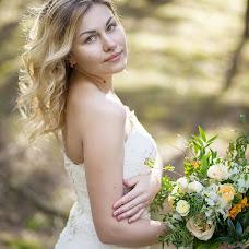 Wedding photographer Olga Smirnova (photoandlove). Photo of 25.04.2017