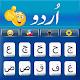Urdu English Keyboard Color Background & Emoji para PC Windows