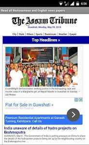 Assam Newspapers screenshot 1