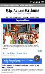 Assam Newspapers screenshot 1