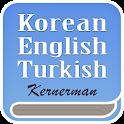 한영 터키어 사전