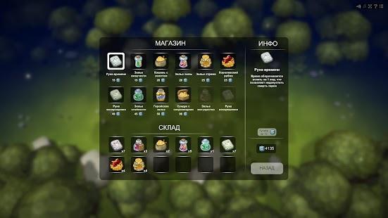 Guards 3D Screenshot